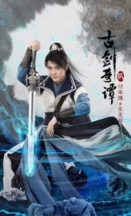 Swords of Legends Season 2